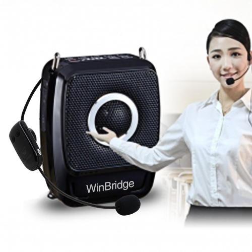 WinBridge WB92 mini portable 25w voice pa amplifier with Wireless UHF handheld microphone
