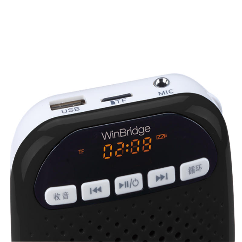 Winbridge rechargeable voice amplifier for busniess for sale-2